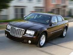 Chrysler 300C. 300C, EES 3 5CSP ESF