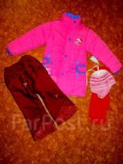 Вещи теплые на девочку одним лотом. Рост: 98-104, 104-110 см