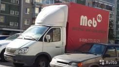 ГАЗ 3302. Продается Газель 3302, 2 000 куб. см., 1 500 кг.