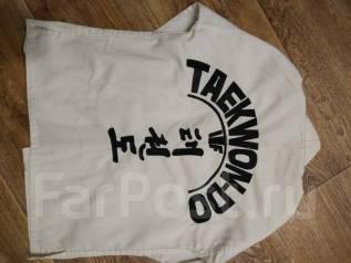 Униформа для тхэквондо.