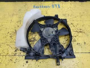 Вентилятор охлаждения радиатора. Subaru Forester, SF5 Двигатели: EJ20, EJ201, EJ202, EJ203, EJ204, EJ205, EJ20A, EJ20E, EJ20G, EJ20J