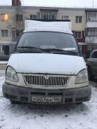 ГАЗ Газель Фермер. Продается Газель Фермер, 2 500 куб. см., 1 500 кг.
