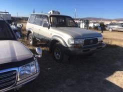 Toyota Land Cruiser 80. HDJ810059883, 1HDFT