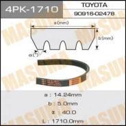 Ремень. Toyota Echo, SCP10 Toyota Yaris, SCP10 Toyota Vitz, SCP10 Toyota Platz, SCP11 Двигатель 1SZFE