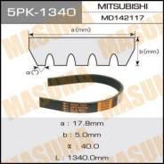 Ремень. Mitsubishi Pajero iO, H71W, H76W, H66W, H77W, H62W, H67W, H61W, H72W Mitsubishi Pajero, V23C, V23W, L146G, V43W, L141G