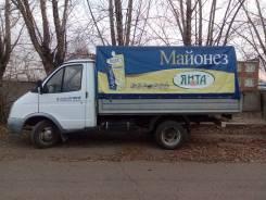ГАЗ 3302. Газ 3302 продам, 2 890 куб. см., 3 500 кг.