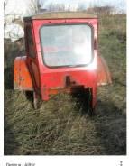 ЛТЗ Т-40. Куплю кабину и капот на трактор т 40