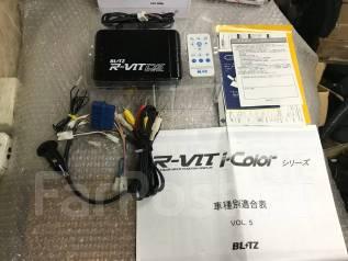 Прибор Blitz R-Vit DS