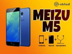 Meizu M5. Новый, 16 Гб. Под заказ