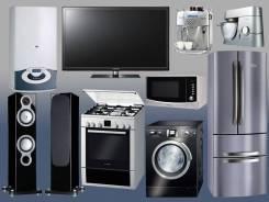 Куплю холодильники, стиральные машины, и другую б/т. Можно не рабочую.