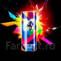 Новинка! Напиток энергетический MTV Up! Classic. Под заказ