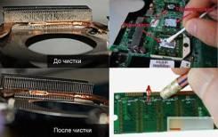 Профилактика и чистка компьютера и ноутбука