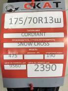 Cordiant Snow Cross. Зимние, шипованные, без износа, 4 шт