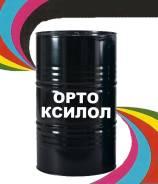 Ортоксилол (ксилол) бочка 178 кг