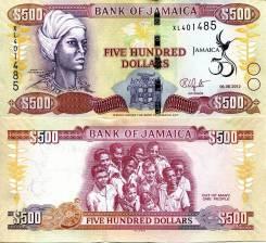 Доллар Ямайский. Под заказ