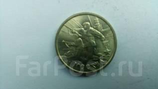 Россия город-герой Москва. Возможен обмен на монеты значки и др