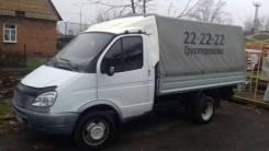 ГАЗ 3302. Газ 3302, 2 400 куб. см., 1 750 кг.
