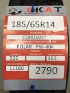 Cordiant Polar SL. Зимние, без шипов, без износа, 4 шт