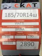 Viatti Brina Nordico V-522. Зимние, шипованные, без износа, 2 шт