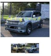 Обвес кузова аэродинамический. Toyota Land Cruiser Prado, RZJ95, RZJ95W. Под заказ