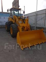 HZM 933. Продаю погрузчик в Улан-Удэ, 6 800 куб. см., 3 000 кг.