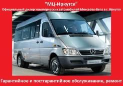 Mercedes-Benz Sprinter 411 CDI. Новый Автобус от официального дилера в г. Иркутске, 2 148 куб. см., 23 места