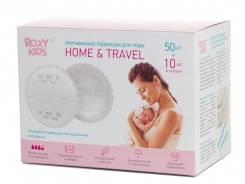 Ультратонкие лактационные вкладыши для груди HOME&TRAVEL (60 шт.) ROXY-KIDS -