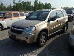 Подсветка номера Chevrolet Equinox 2005-2009 Джип (5-дверный) Бензин 3.4 л OEM- Под заказ