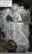 Двигатель N42B20 для BMW 3-series E46