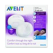 Прокладки ночные (пакеты) женские гигиенические для бюстгалтера, 20 шт. Philips Avent -