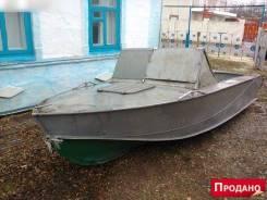 Куплю алюминевые лодки СССР Прогресс Казанка до 30т. р