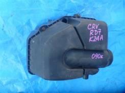 Корпус воздушного фильтра HONDA CRV