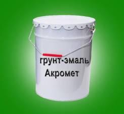 Грунт эмаль Акромет, зеленая