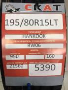 Hankook Winter RW06. Зимние, без шипов, без износа, 4 шт