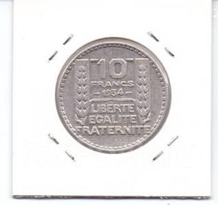 1.25 Монета серебро 10 франков Франция