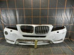 BMW X3 F25 - Бампер передний