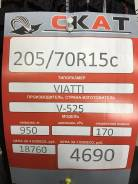 Viatti Vettore Brina V-525. Зимние, без шипов, без износа, 4 шт