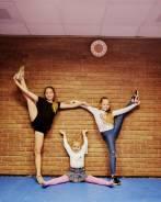 Детские уроки Танца . Набор продолжается 2о18г.