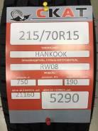 Hankook Nordik IS RW08. Зимние, без шипов, без износа, 4 шт