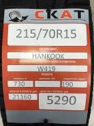 Hankook W419. Зимние, без шипов, без износа, 4 шт
