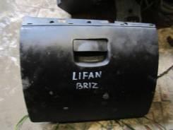 Бардачок. Lifan Breez, 520 Двигатели: LF479Q3, LF481Q3