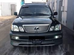 Lexus LX470. LX470, 2UZFE