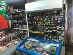 Магазин -продукты