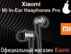 Наушники Xiaomi In-Ear Headphones Pro Silver. Оригинал. iMarket