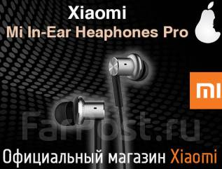Наушники Xiaomi In-Ear Headphones Pro Silver. Оригинал. iMarket
