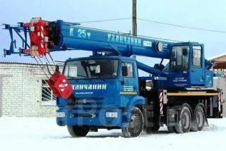 Галичанин КС-55713-1В-4. КС 55713-1В-4 автокран 25т. с гуськом доп. прот. 4,5 т. (Камаз-65115), 11 400 куб. см., 25 000 кг.