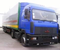 МАЗ 544008. Продается грузовик, 15 000 куб. см., 18 000 кг.