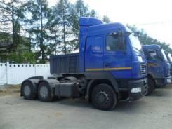 МАЗ 643019-1420-020. МАЗ-643019-1420-020, 435 куб. см., 19 000 кг.