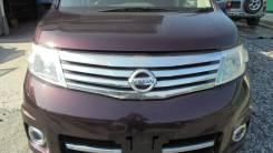 Тросик капота Nissan SERENA
