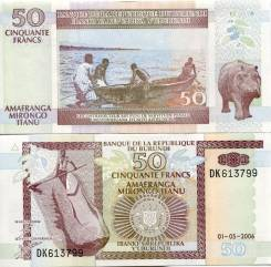 Франк Бурундийский.